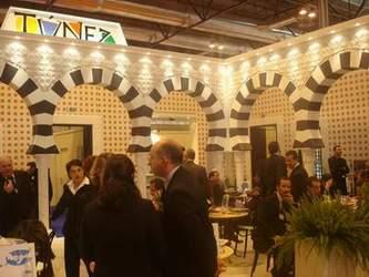 Tunisie lancement d un appel d offres international pour - Salons internationaux ...