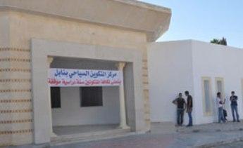 tunisie l 233 cole du tourisme de nabeul devient centre de
